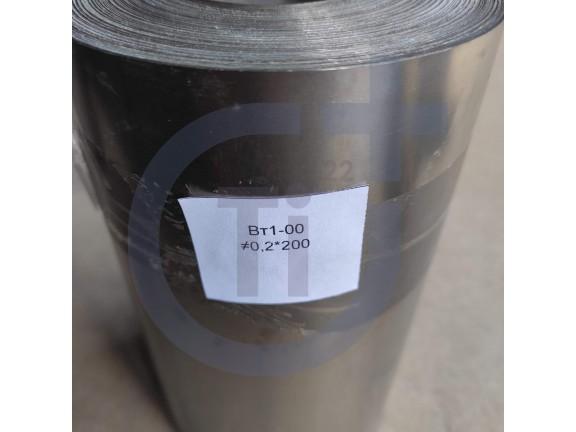 Титановая лента 0.2мм марка ВТ1-00