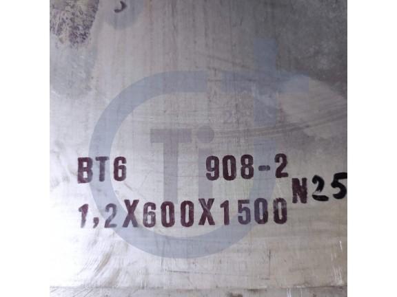 Титановый лист 1.2мм марка ВТ-6