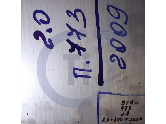 Титановый лист 2мм марка ВТ-6