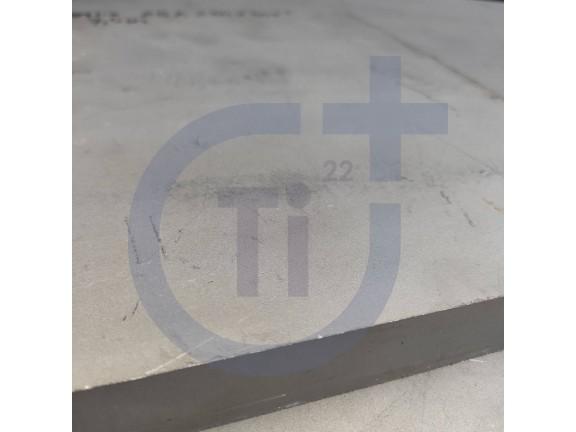 Титановый лист 20мм марка ВТ1-0