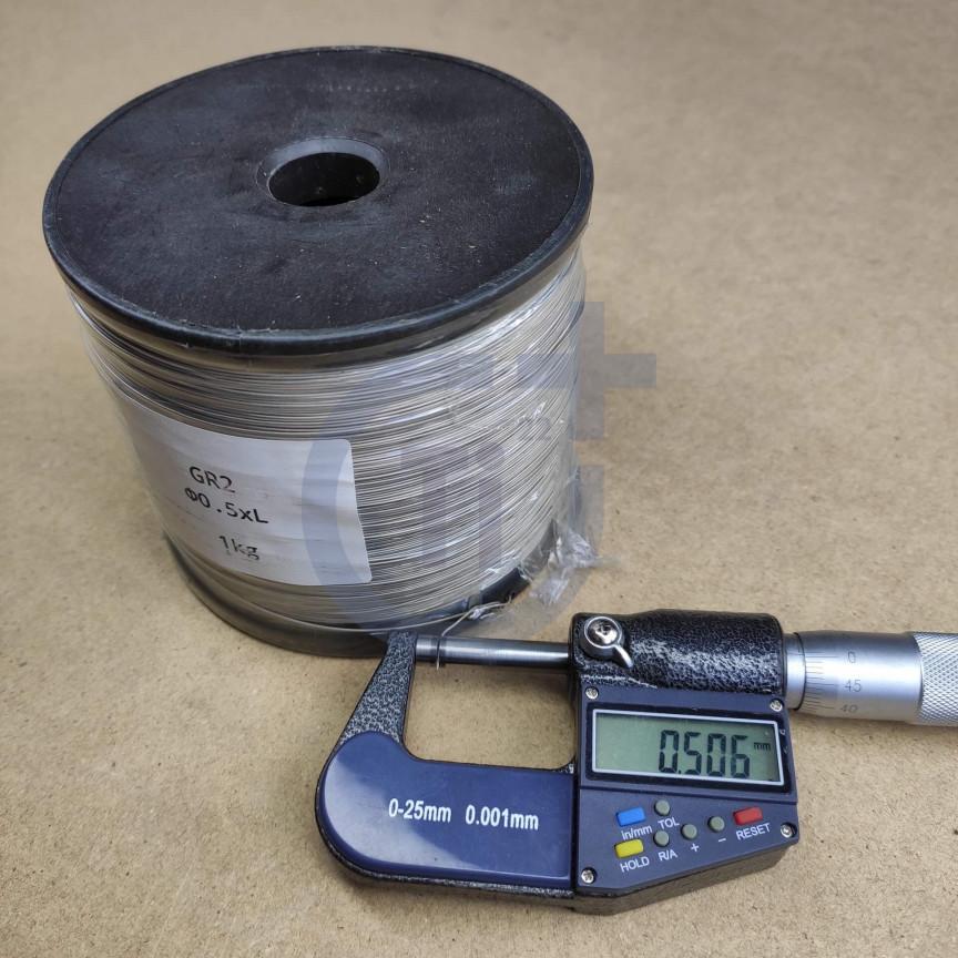 Титановая проволока 0.5мм марка ВТ1-00